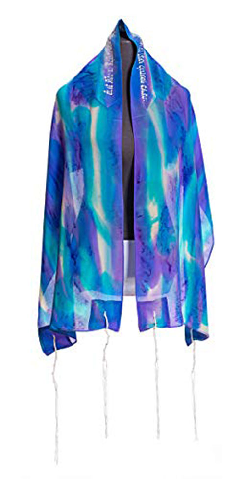 Personalized Blue & Purple Blend Silk Bat Mitzvah Tallit For Women
