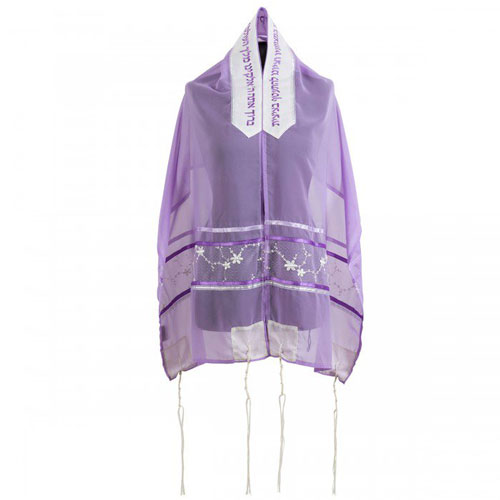 Ronit Gur Sheer Lilac Floral Tallit Set With Blessing
