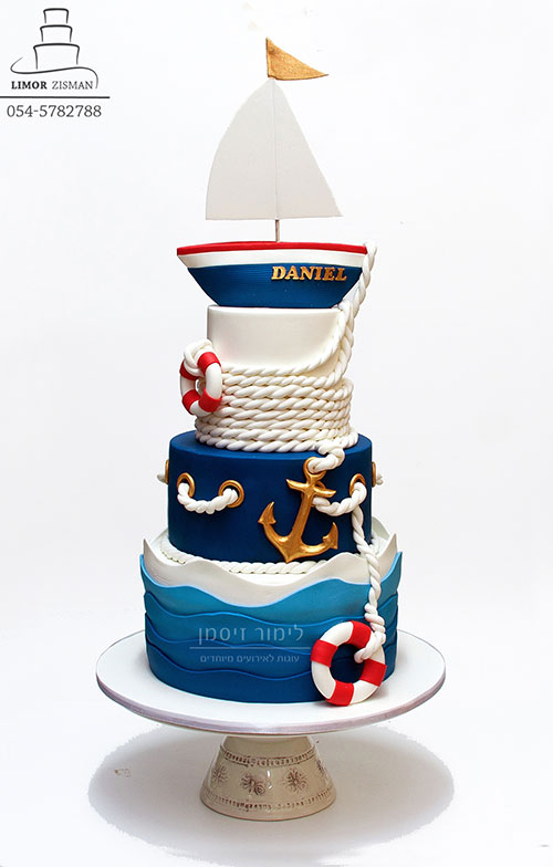 Sailor Bar Mitzvah Cake