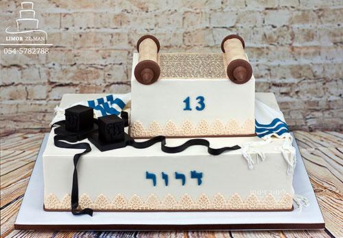 Torah Bar Mitzvah Cake