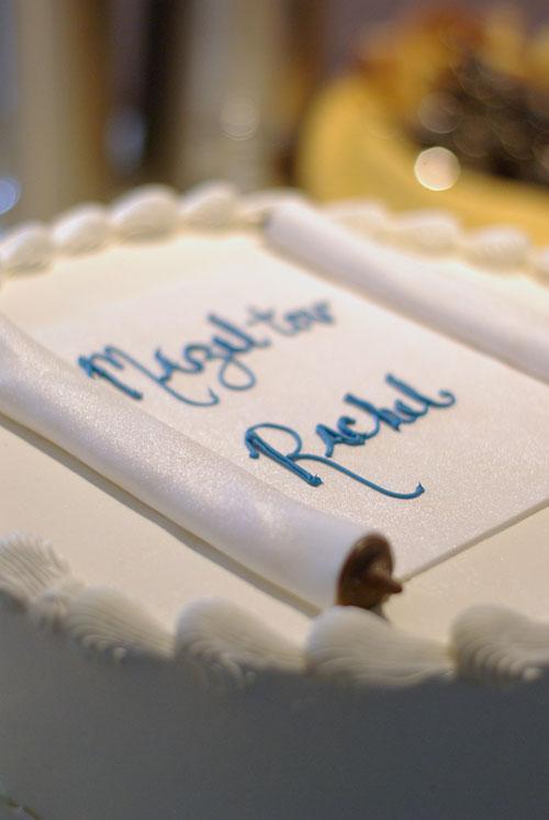 Torah Bat Mitzvah Cake