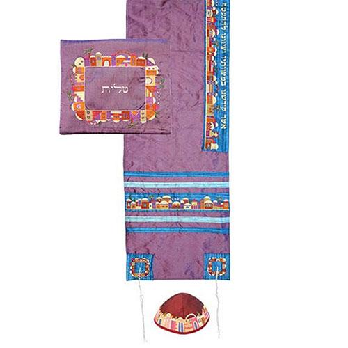 Yair Emanuel Raw Silk Embroidered Tallit Lavender Purple