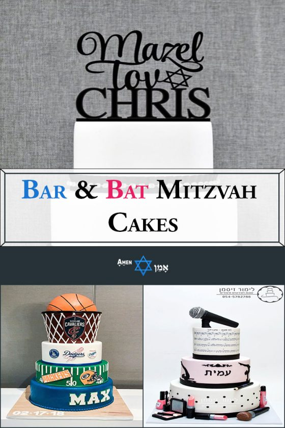 Bar & Bat Mitzvah Cakes