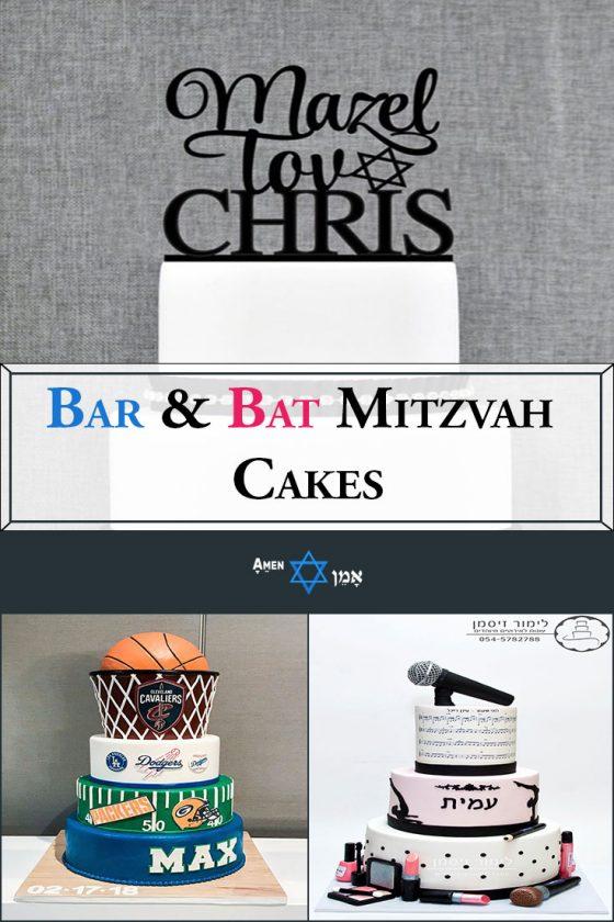 25 Unique Bar Bat Mitzvah Cake Ideas Decorations That Ll Impress Your Guests