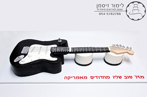 Bar Mitzvah Guitar Cake