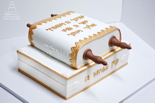 Large Bar Mitzvah Torah Cake