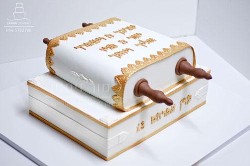 Large Bar Mitzvah Torah Cake