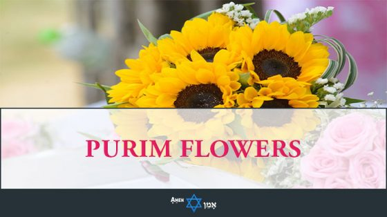 Purim Flowers