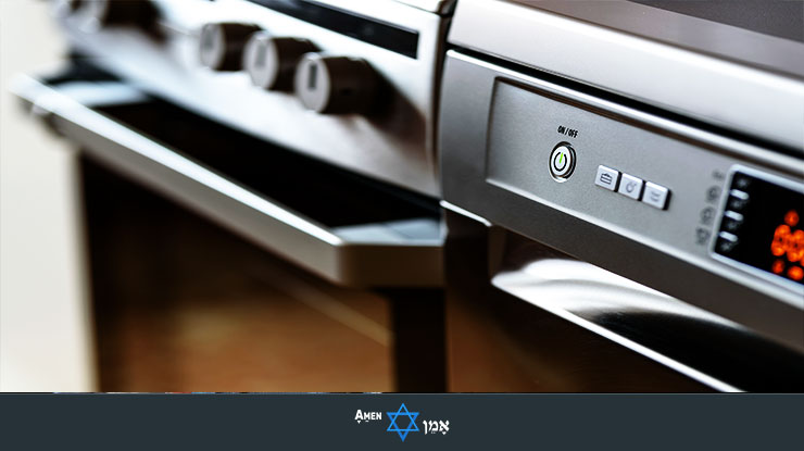 Clean Oven Passover