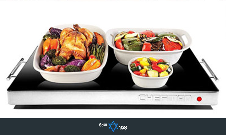 Electric Warming Tray Passover