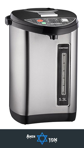 Hot Water Urn Passover