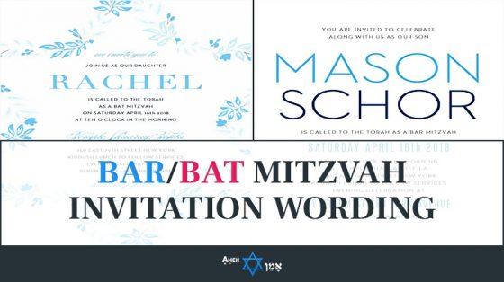 Bar Bat Mitzvah Invitation Wording