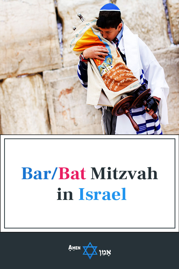 Bar Bat Mitzvah Israel Large