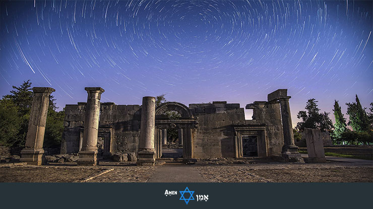 Baram Ancient Synagogue