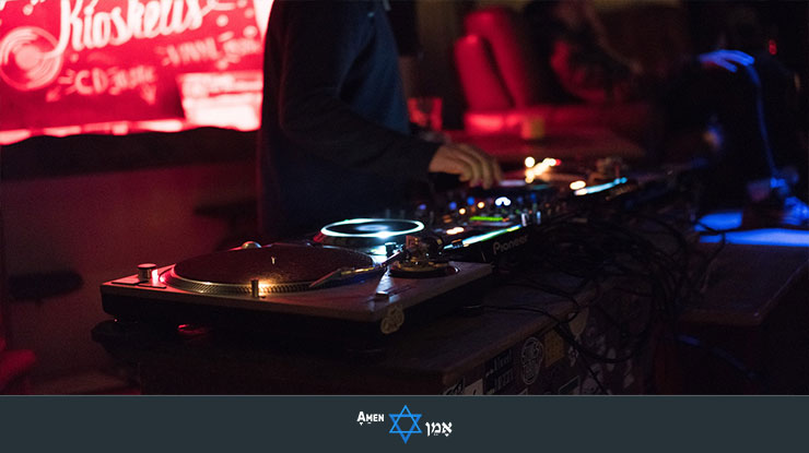 Dj Playing At Bar Mitzvah
