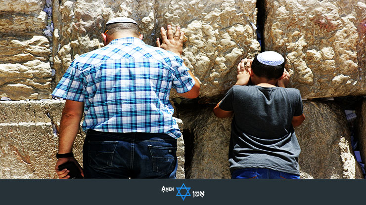 Father And Son Kotel