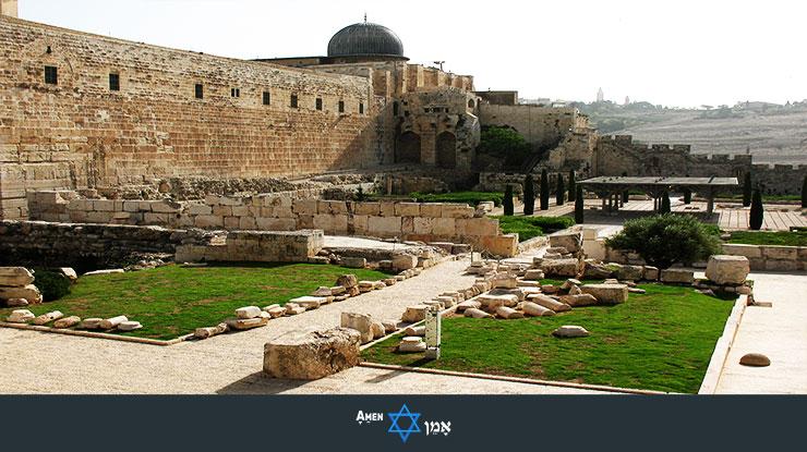 Jerusalem Archeology Park