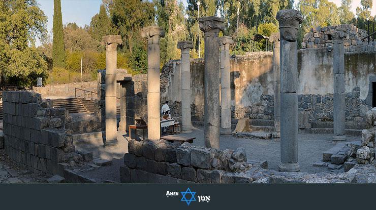 Katzrin Ancient Synagogue