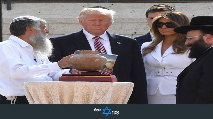 Trump Visit To Israel
