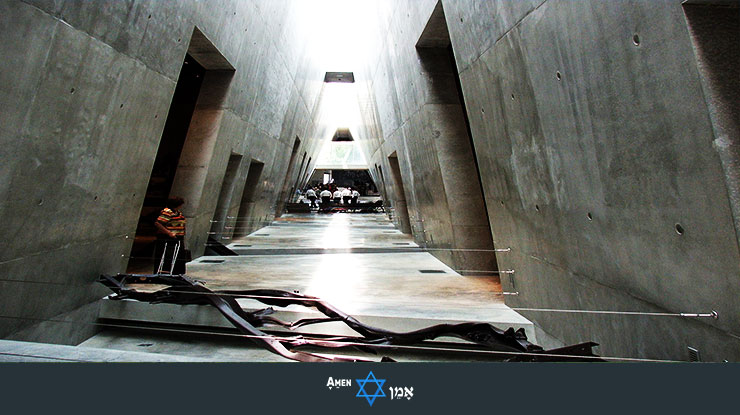 Yad Vashem Internal