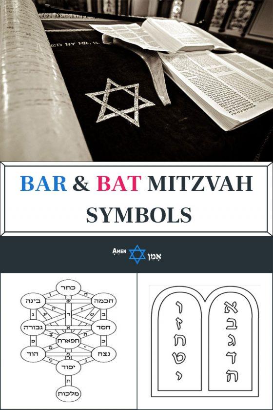 Bar Bat Mitzvah Symbols