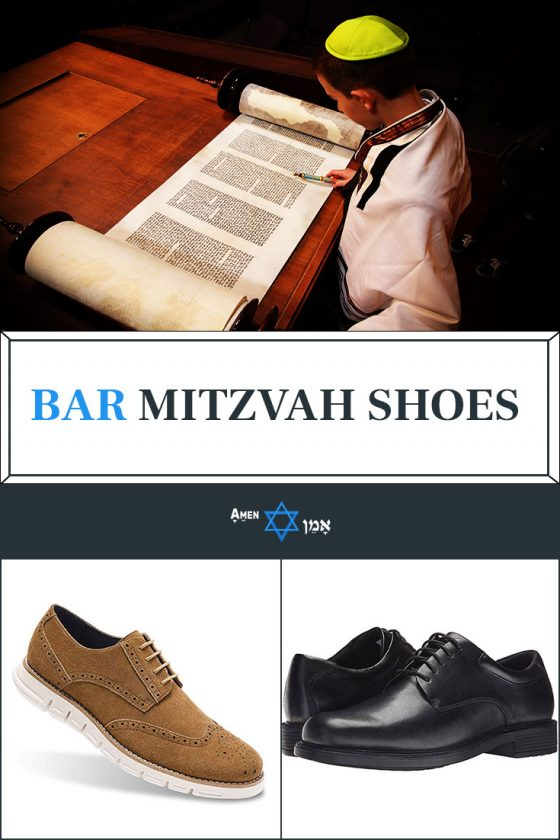 Bar Mitzvah Shoes Large