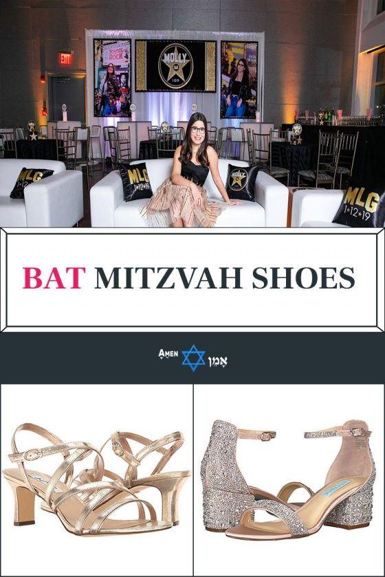 Bat Mitzvah Shoes Large