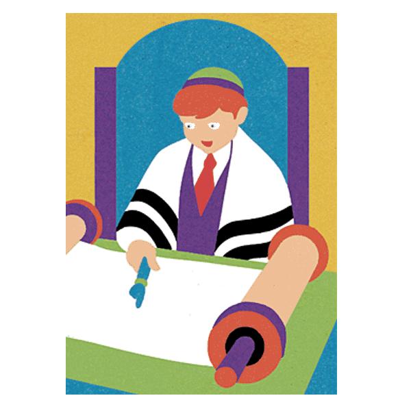 Jewish Bar Mitzvah Celebration
