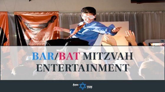 Bar Bat Mitzvah Entertainment Ideas