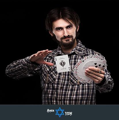 Bar Bat Mitzvah Magician