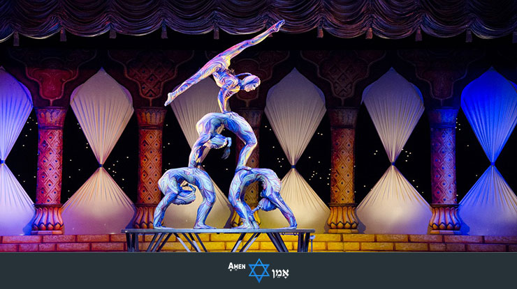Bar Mitzvah Circus Performance