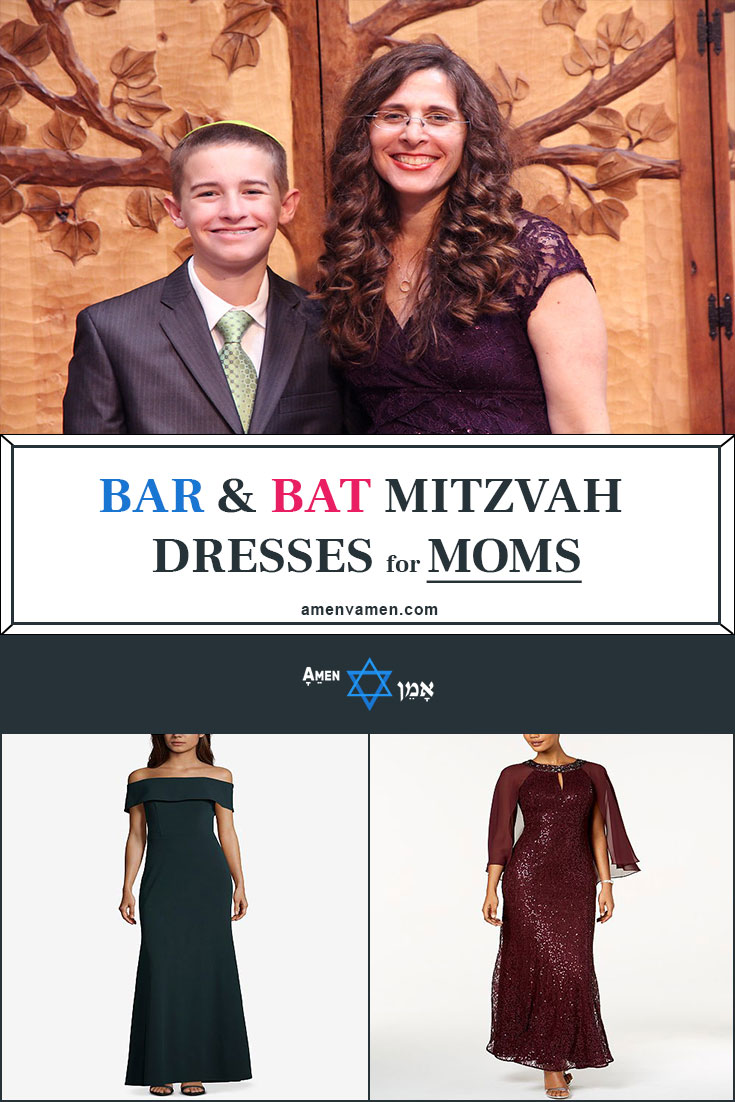 Bar Bat Mitzvah Mother Dresses Large