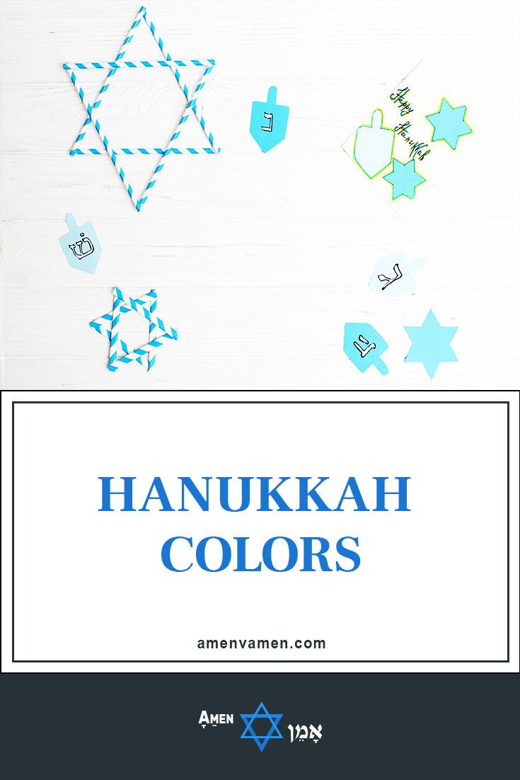 Hanukkah Colors Large