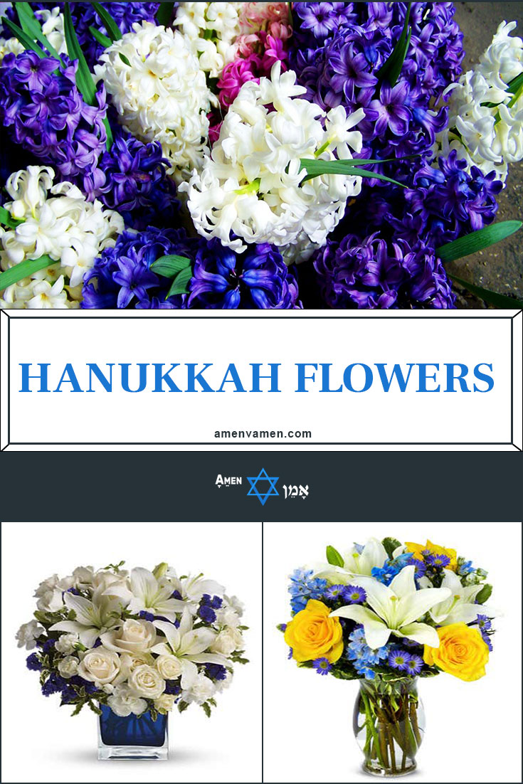 Hanukkah Flowers Large