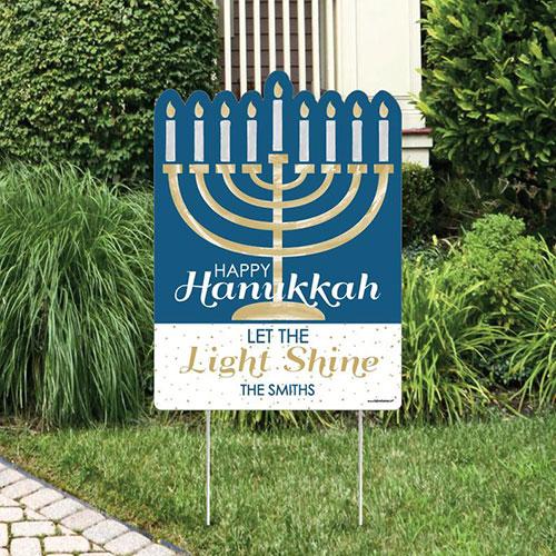 Personalized Hanukkah Yard Sign