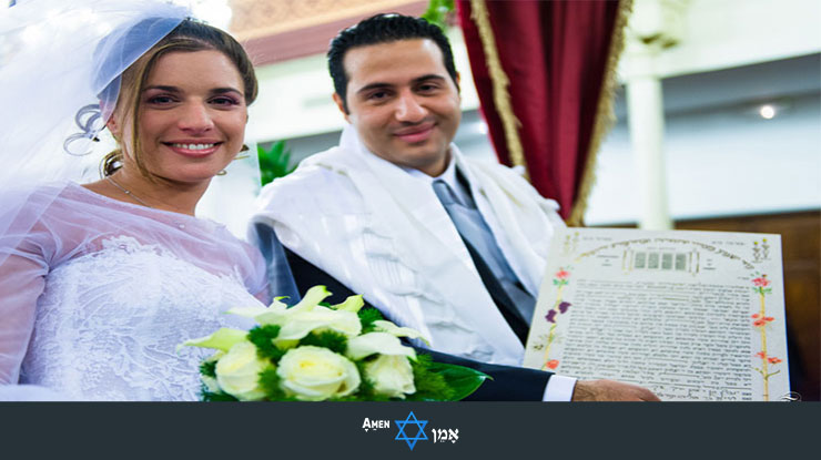 Bride Groom And Ketubah