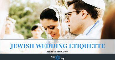 Jewish Wedding Etiquette