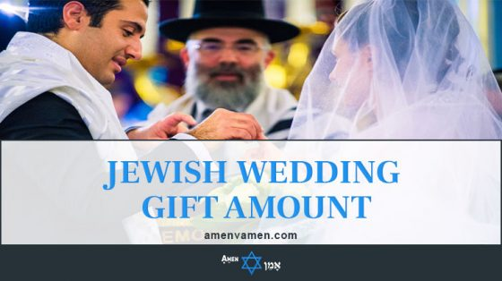 Jewish Wedding Gift Amount