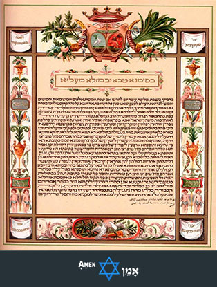 Traditional Ketubah